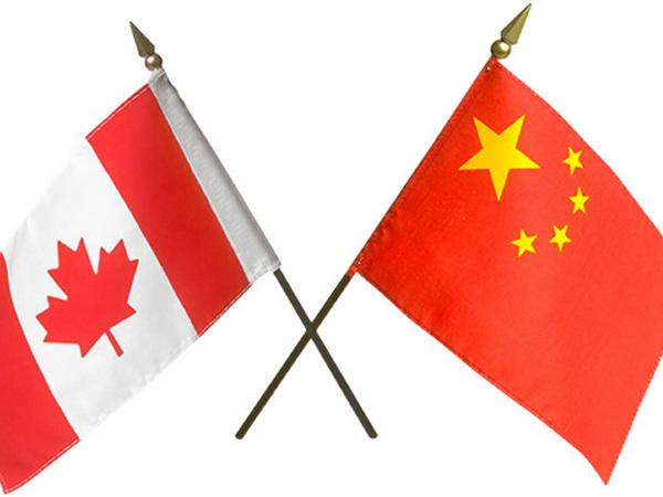 Canada-China.jpg