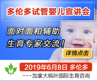 枫叶宣讲会-marketing images-338-280-2.jpg