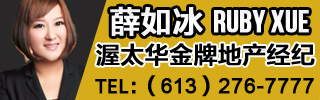 薛如冰-marketing images-横版2.jpg
