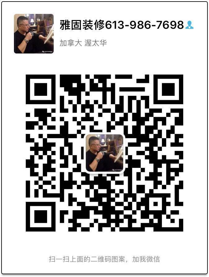 mmexport1562536627202.jpg