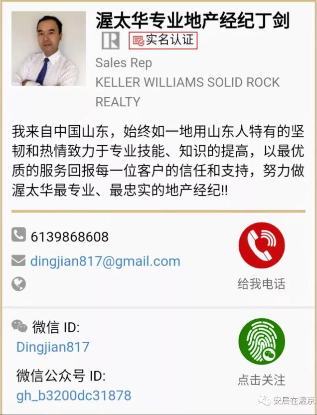 blog_contact.jpg