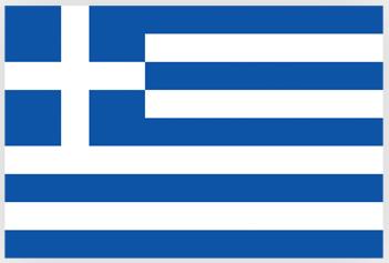 feux_grece.jpg