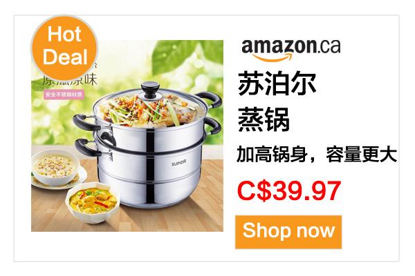 亚马逊商品展示模式-蒸锅.jpg