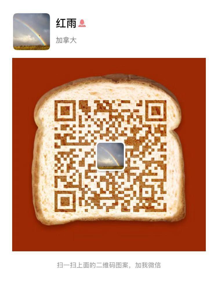 mmexport1567359485867.jpg