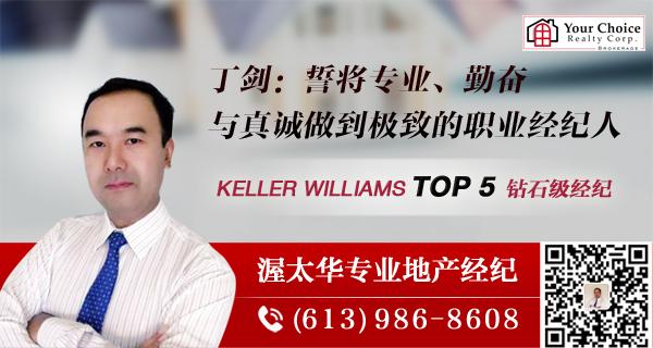 ad_jianding.jpg