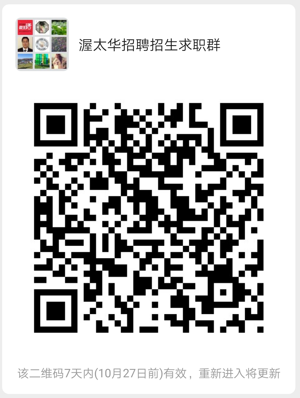 mmqrcode1571585475213.png