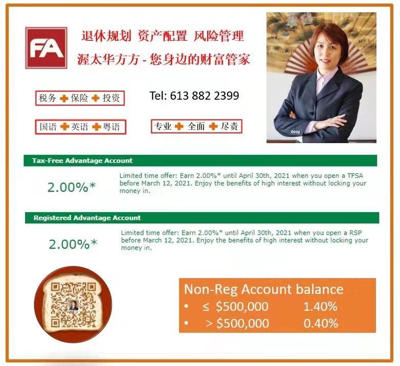 WeChat Image_20210112205623.jpg