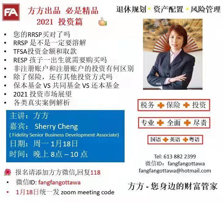 WeChat Image_20210112205600.jpg