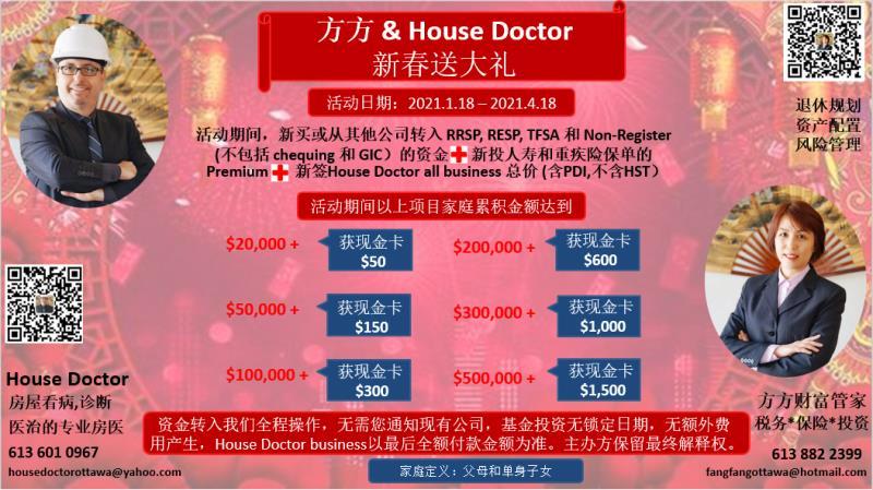 WeChat Image_20210126170014.jpg