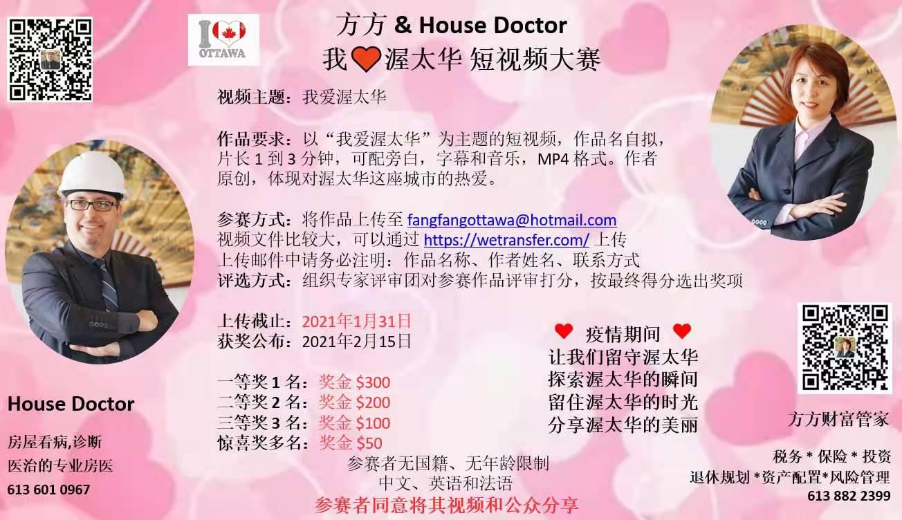 WeChat Image_20210214104812.jpg