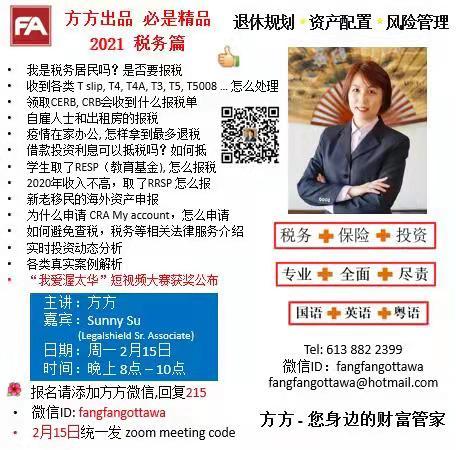 WeChat Image_20210214104805.jpg