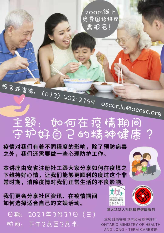 WeChat Image_20210323115851.jpg
