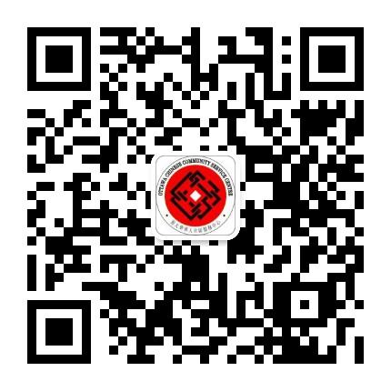 WeChat Image_20210323152428.jpg