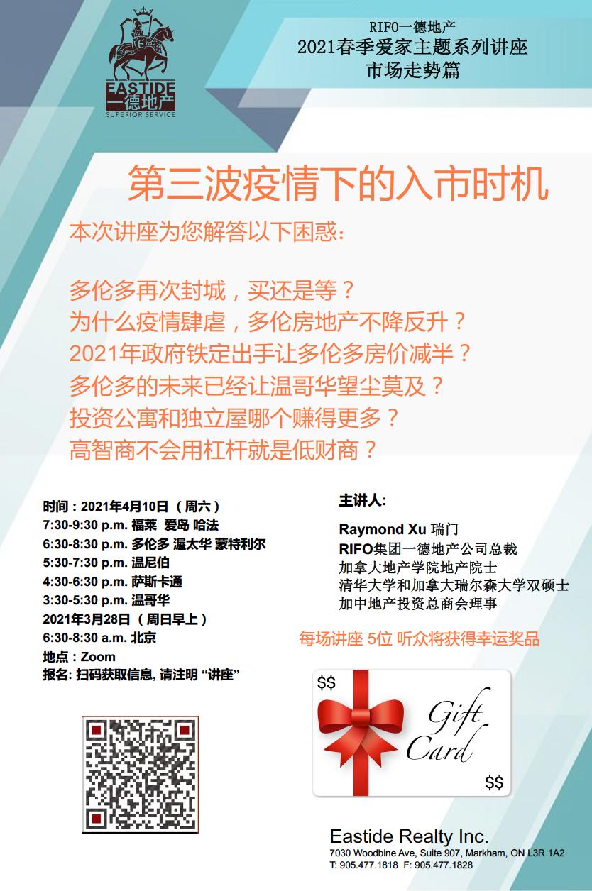 WeChat Image_20210406205325.png