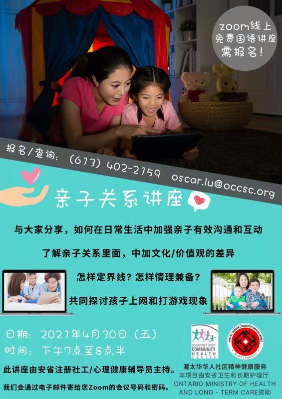 WeChat Image_20210410203705.jpg