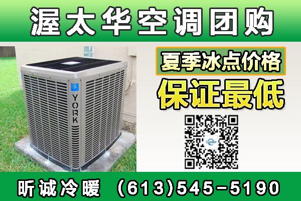 空调团购2.jpg