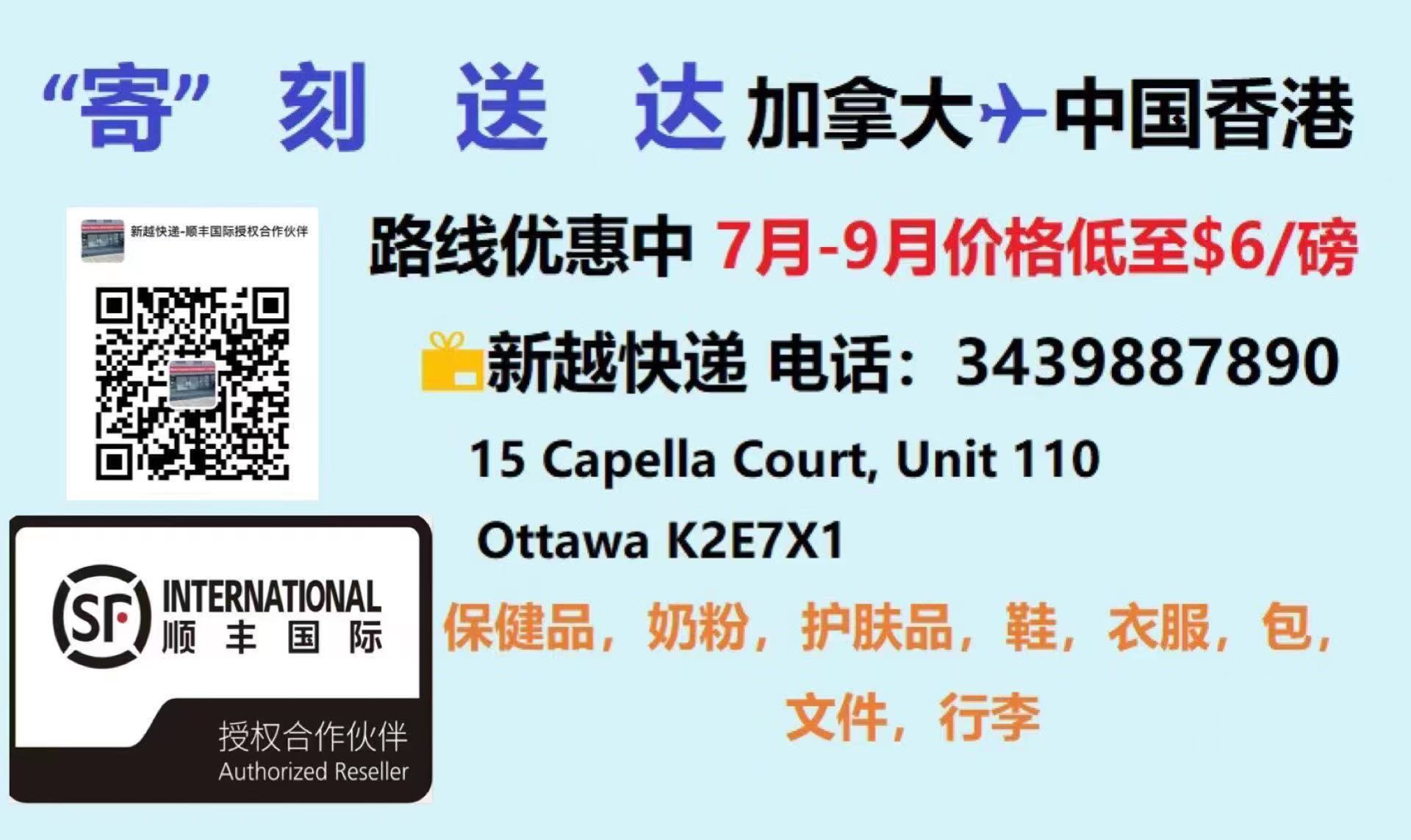 WeChat Image_20210716160020.jpg