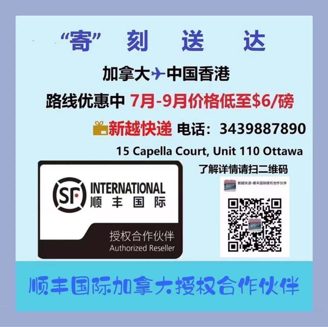 WeChat Image_20210724205454.jpg