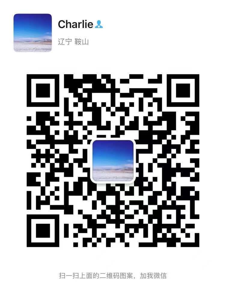 WeChat Image_20210810163453.jpg