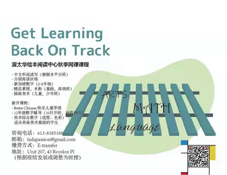 WeChat Image_20210824151506.jpg