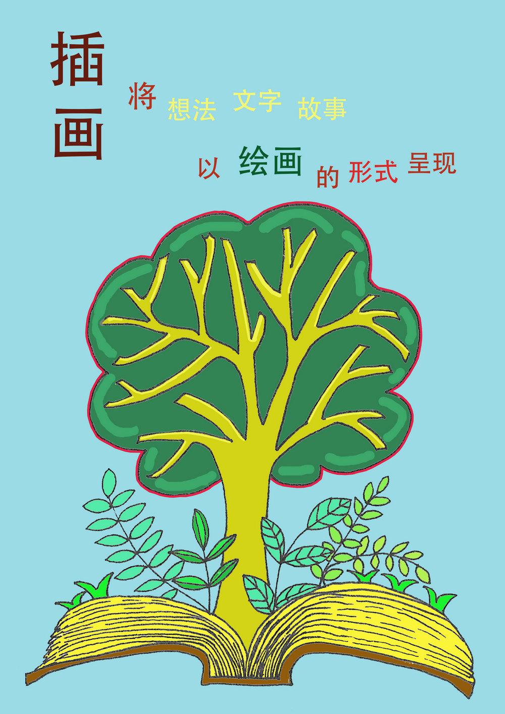 WeChat Image_20210824151816-2.jpg