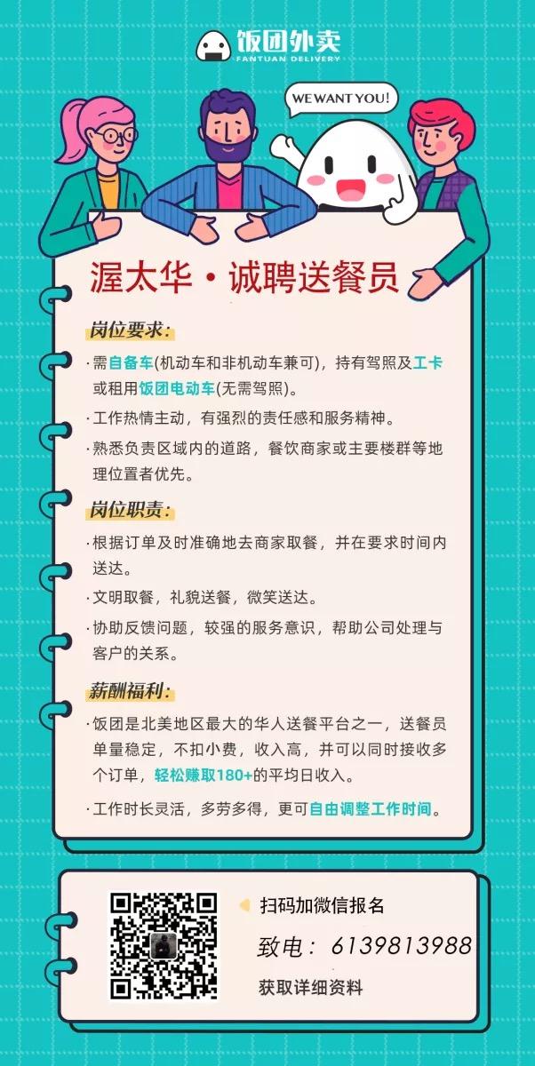 WeChat Image_20210830170349.jpg