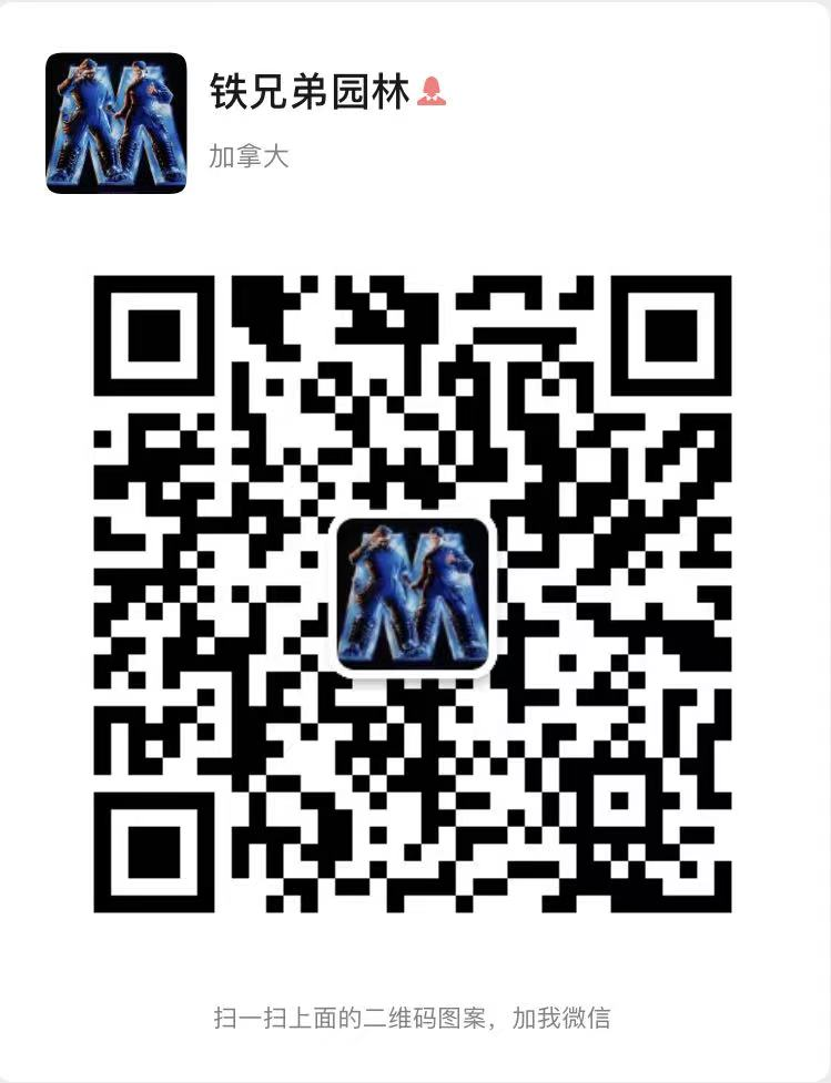 WeChat Image_20210924144408.jpg