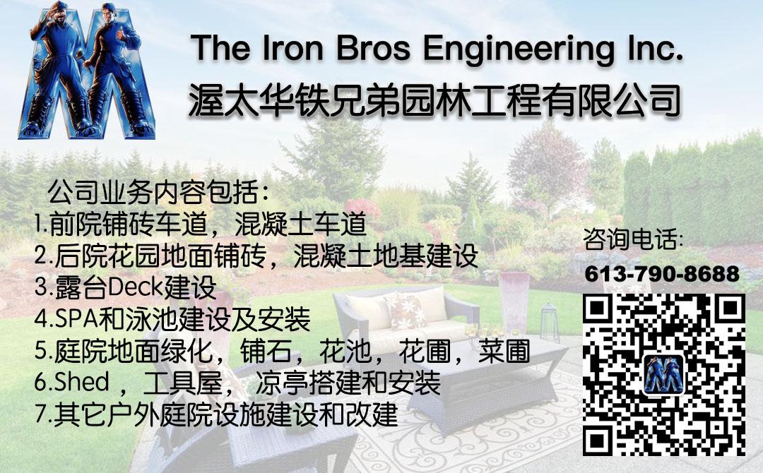 WeChat Image_20210928142927.jpg
