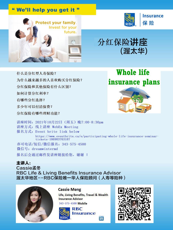 WeChat Image_20211008114739.jpg