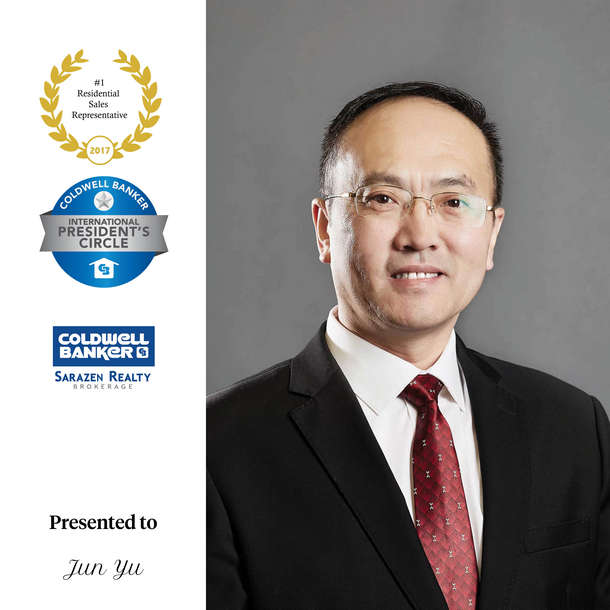 award_yujun.jpg