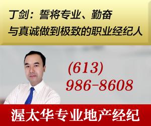丁剑-marketing images-300-250-手机版.jpg