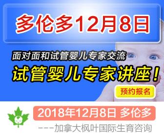 枫叶宣讲会-marketing images-336-280-火热报名-2.jpg