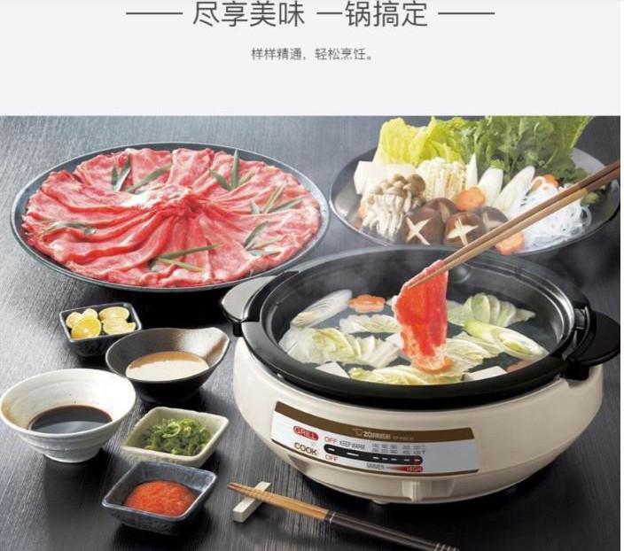 缩略图 | 【最低价,手慢无】象印ZOJI Zojirushi   煮锅/火锅/烤肉3锅1体神器,117加元包邮!