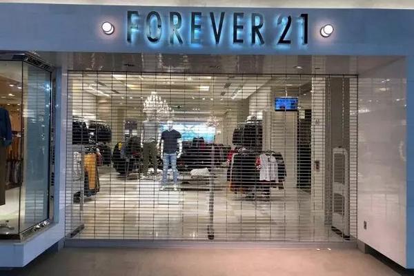 缩略图 | 加拿大Forever 21闭店清仓大甩卖:低至1折,从未有过!