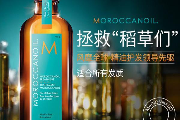 缩略图 | 销量冠军,网红摩洛哥护发油Moroccanoil 37.34加元+包邮!Sephora同款价54加元!