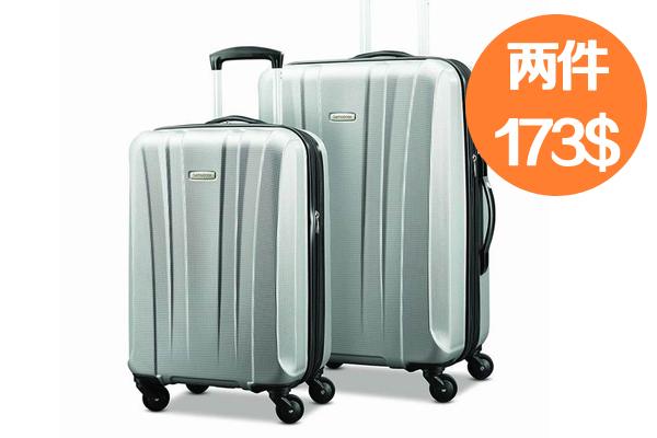 缩略图 | 超低价!3折!新秀丽Samsonite拉杆行李箱2件173刀,亚马逊开抢!