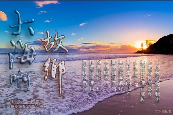 缩略图 | 与中国名作曲家零距离见面,去北京国家大剧院荣誉演出,机会难得快快报名吧!