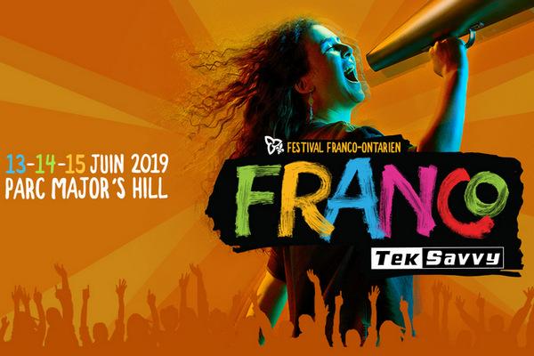 缩略图 | 安省法语节:国会山巅,艺术表演,体验法语文化,尽享自由浪漫!