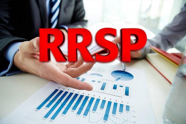 缩略图 | 【加拿大买房必读】RRSP用于购房的常见问题解析