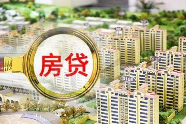 缩略图 | 大转折!中国多地房贷利率下调,房贷政策最紧时期要过去?