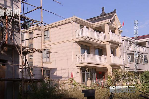 缩略图 | 浙江男子买下上海6栋别墅!20年后想起入住傻眼:4栋住了陌生人