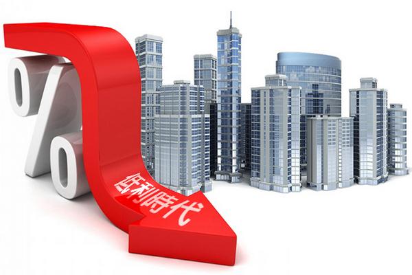 缩略图 | 【加拿大买房必读】低利率下的房贷策略