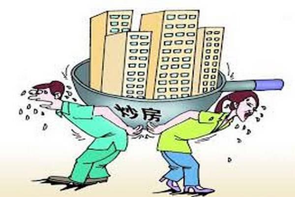 缩略图 | 温州炒房团:从身家过亿,到如今负债累累!