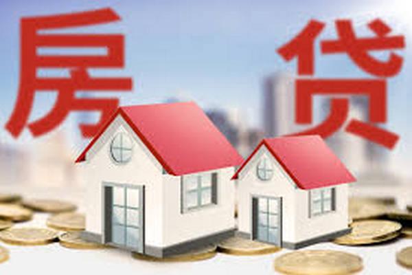 缩略图 | 房贷小常识:购房贷款最低首付比例