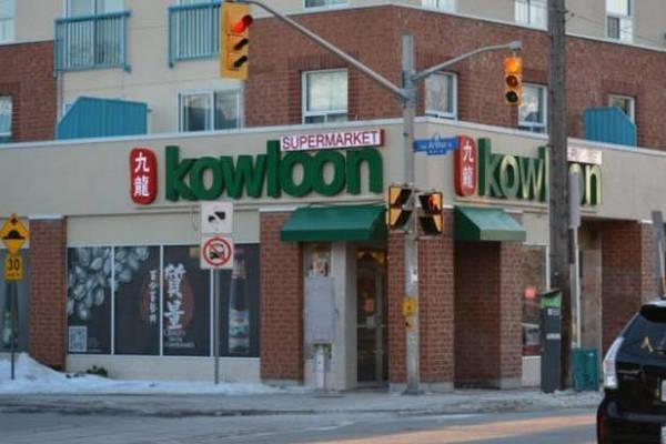 缩略图 | 渥太华九龙超市诚聘收银员和BBQ厨房帮工