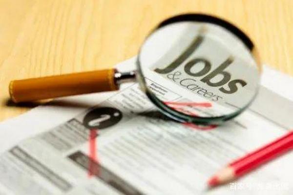 缩略图 | 加拿大2021最缺人的职业出炉:还在找工作,不妨参考一下哟