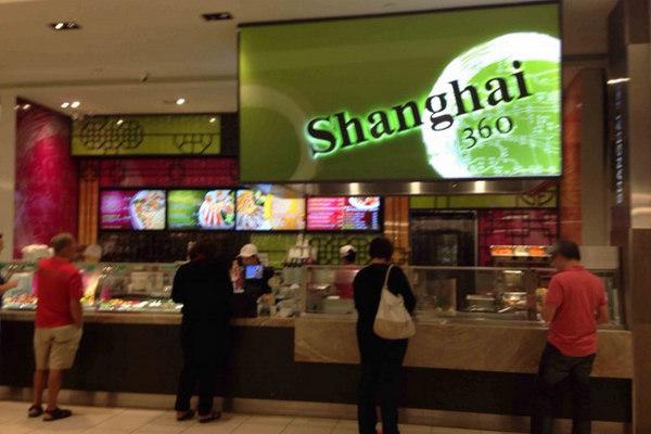 缩略图 | Shanghai 360 (Bayshore Shopping Centre) 招聘全职/兼职售餐员