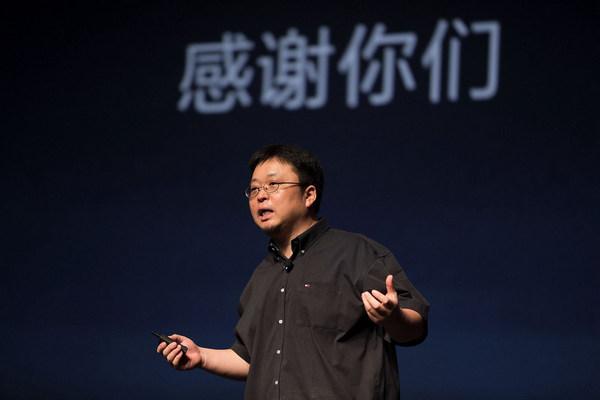 缩略图 | 罗永浩被列老赖 发长文回应:一个老赖CEO的自白