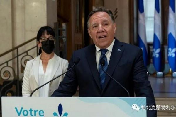 缩略图   魁省向联邦政府列出清单,要求更多自主权!