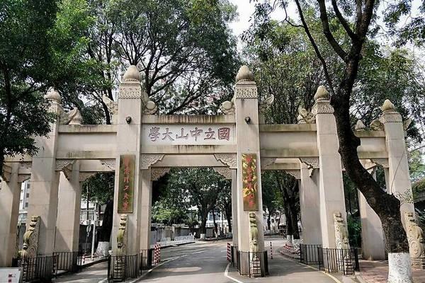 缩略图 | 中国最奇特大学校门:这三所大学共用一个校门,两个985、一个211!